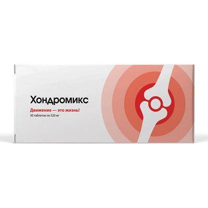 Chondromix
