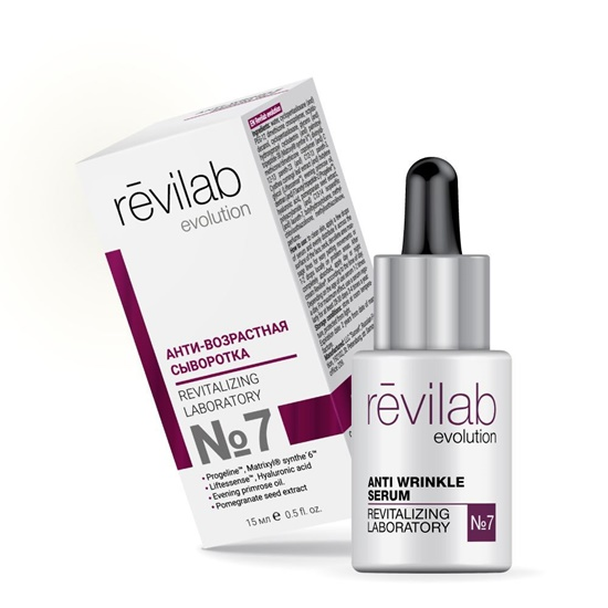 Siero 7 Revilab Evolution Anti-Age
