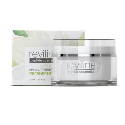 Reviline PRO Crema viso rigenerante
