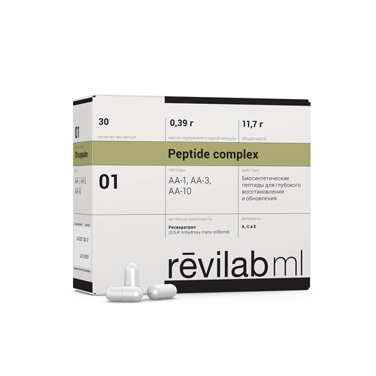 Picture of REVILAB ML 01