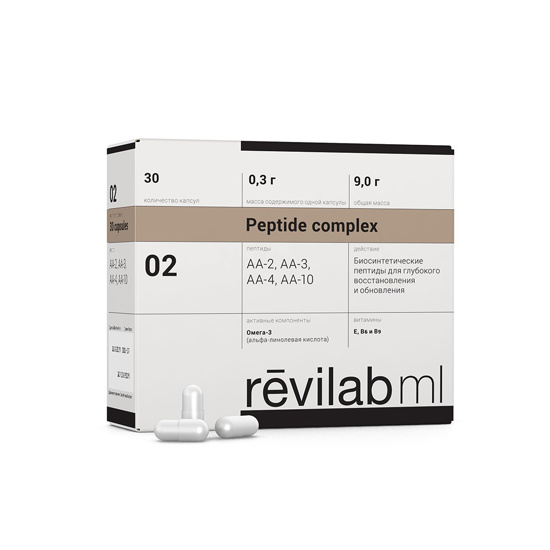 Picture of REVILAB ML 02